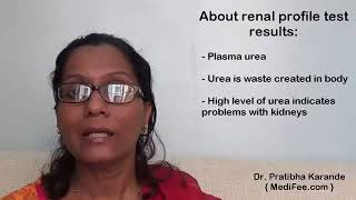 Renal Profile   Routine Kidney Function Blood Tests