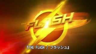 ブルーレイ&DVD『THE FLASH / フラッシュ <ファースト・シーズン>』好評発売中 thumbnail