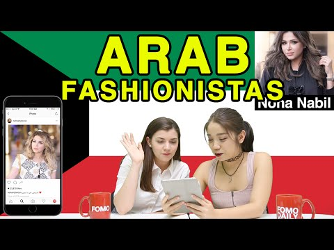Like, DM, Unfollow: Americans React To Arab Fashionistas [Ar