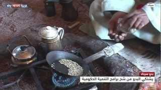 مدرسة لتعليم عادات البدو في سيناء
