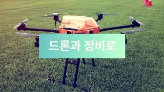 서울문화예술대학교 사회문화계열 소개
