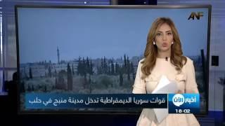 موجة نزوح كبيرة في منبج هربا من داعش