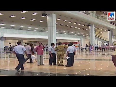 തിരുവനന്തപുരം വിമാനത്താവളത്തില് വൻ സ്വർണവേട്ട; ജീവനക്കാരൻ പിടിയിൽ | Trivandrum Airport Gold
