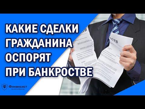 повторное банкротство гражданина