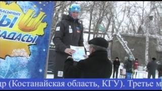 V зимняя Универсиада среди ВУЗов Казахстана. Лыжная гонка преследования (классический стиль)