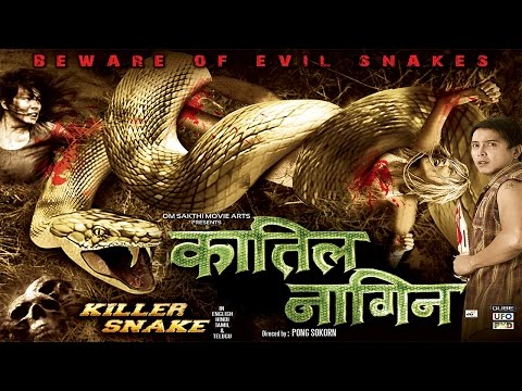 Qatil Nagin - The Killer Snake  - Full...