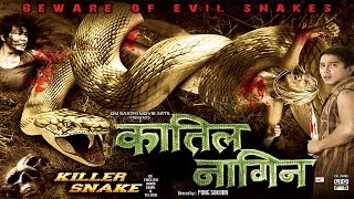 Qatil Nagin - The Killer Snake  - Full Hollywood Dubbed Hindi Thriller Film - FULL HD Latest 2016