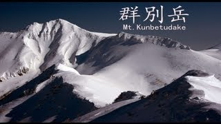 【登山】climb a mountain in winter 幌天狗