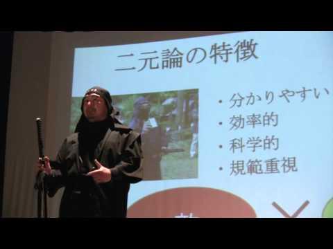 A re-examination of common sense through the philosophy of shinobi | Hiroshi Jinkawa | TEDxICU