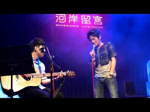 孫耀威 Eric Suen@演唱You and I愛閃耀 公益演唱會 2013.07.20