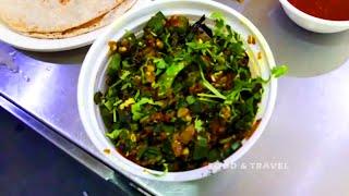 Bhindi Do Pyaza | Okra Masala | Lady Finger Onion Masala | 4k Ultra Hd Vidoe