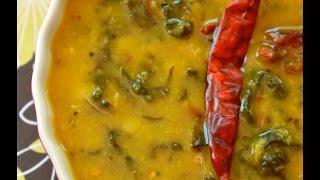GONGURA PAPPU Recipe in Telugu
