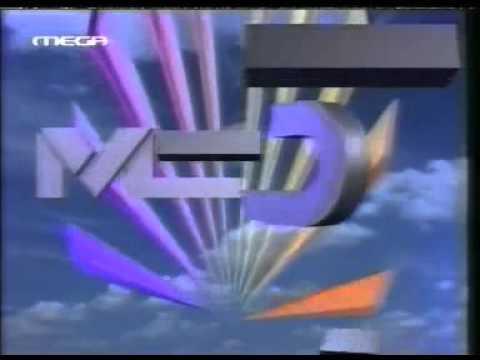 Mega Channel   ΣΗΜΑ 1989