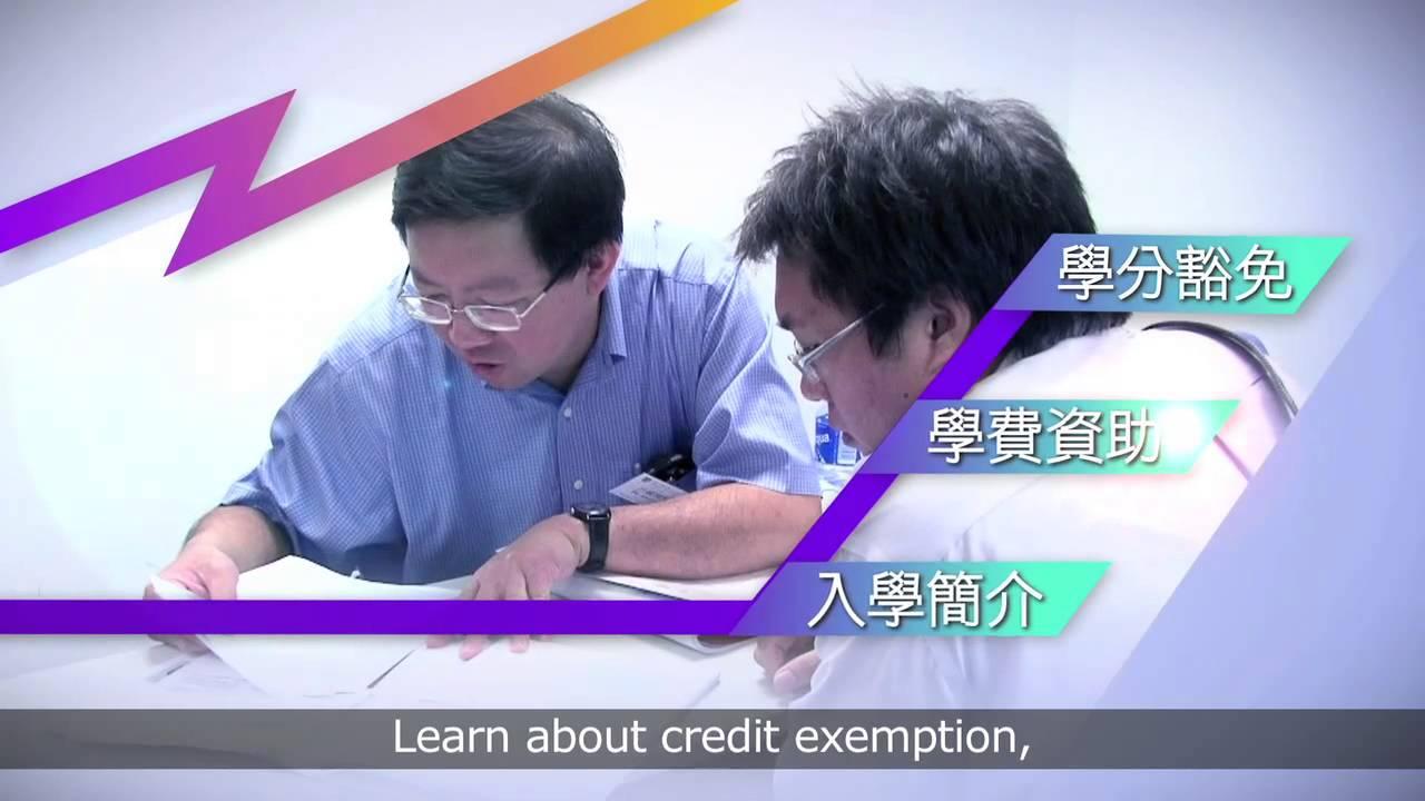 OUHK - 遙距及兼讀課程資訊日 (16 Aug 2014) - YouTube