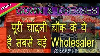 Wholesale Ladies Suit Shop | Gown, Dresses, Fancy Suit, Cotton Suit | Katra Jhajhar | Rahul Baghri