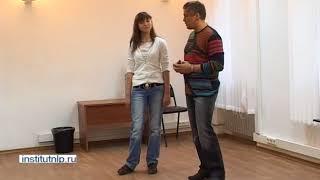 НЛП Практик 5. М.Пелехатый