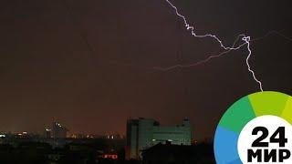 Первая гроза и ослепительные молнии в Москве попали на видео - МИР 24