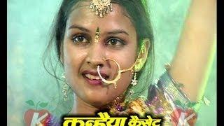 बुन्देली राई नाच  झुमका दमदार  (Promo Rai Competition)