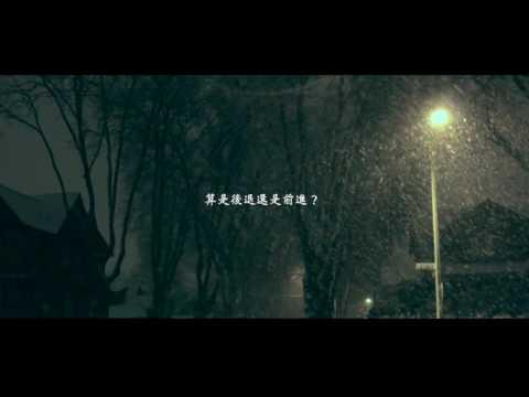BBD: Mixtape 20E6 - 20E6 (Music Video)
