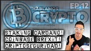 ¡STAKING CARDANO! ¡COINBASE BREXIT! ¡CRIPTOSEGURIDAD!... /HABLAMOS CRYPTO EP.12