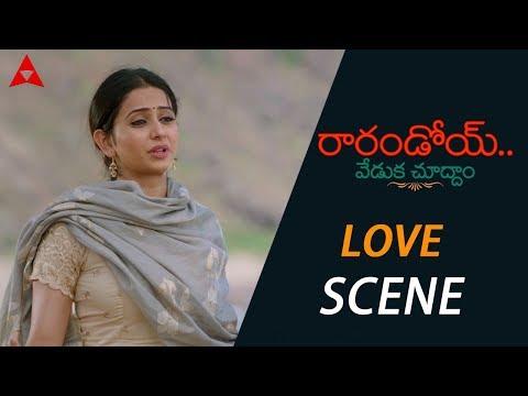 Rakul Preet Singh Express Her Feeling On Naga Chaitanya - Rarandoi Veduka Chuddam Movie