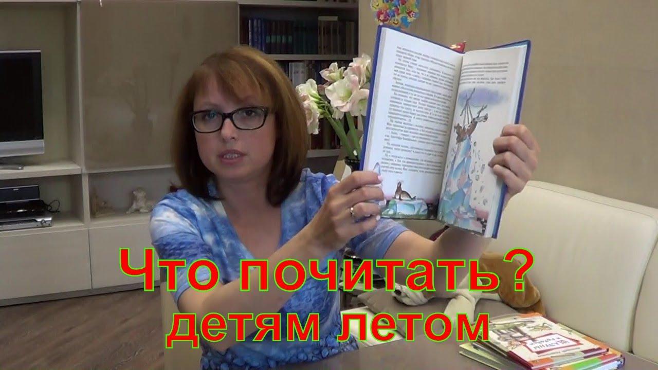 Рассказы для детей (Михаил Зощенко) купить книгу в Киеве и Украине .