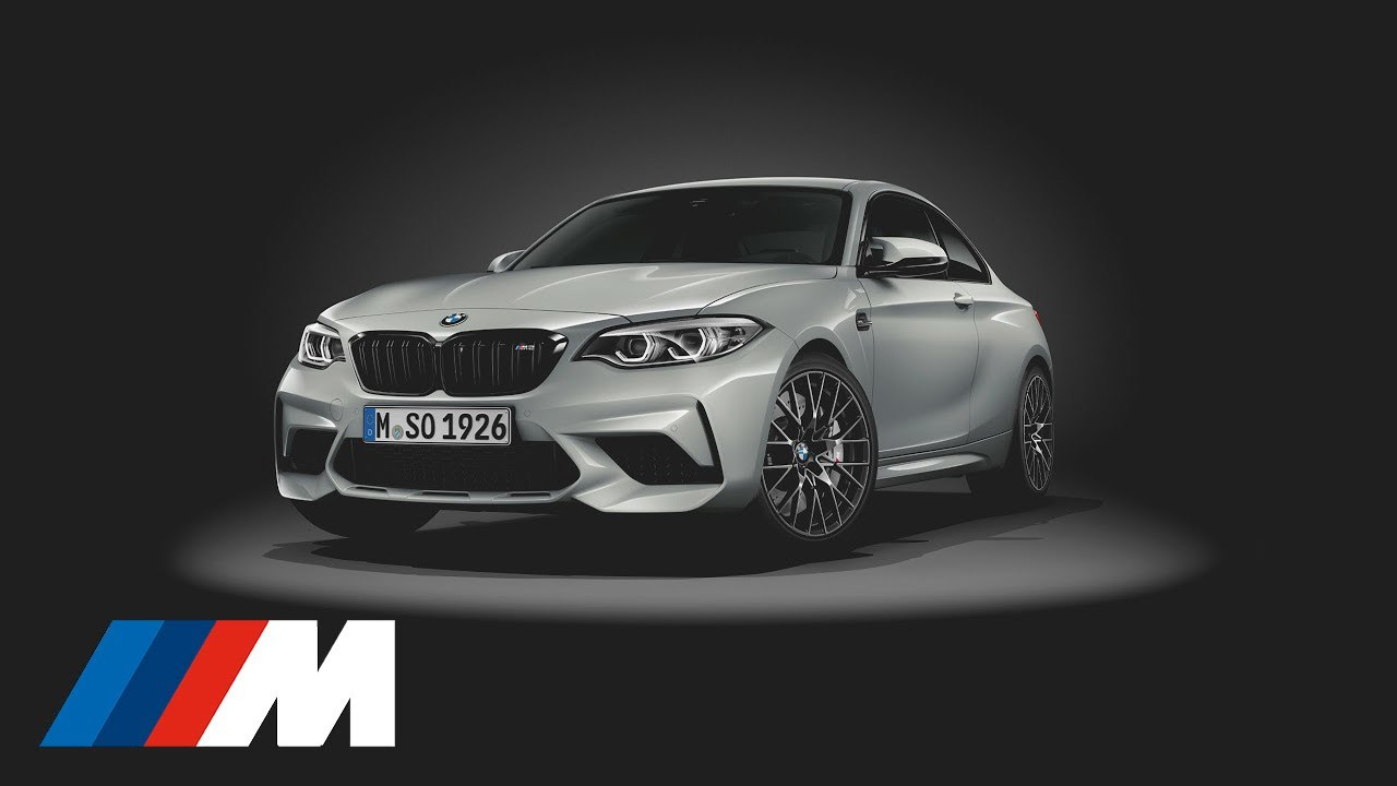 The all-new BMW M2 Competition.
