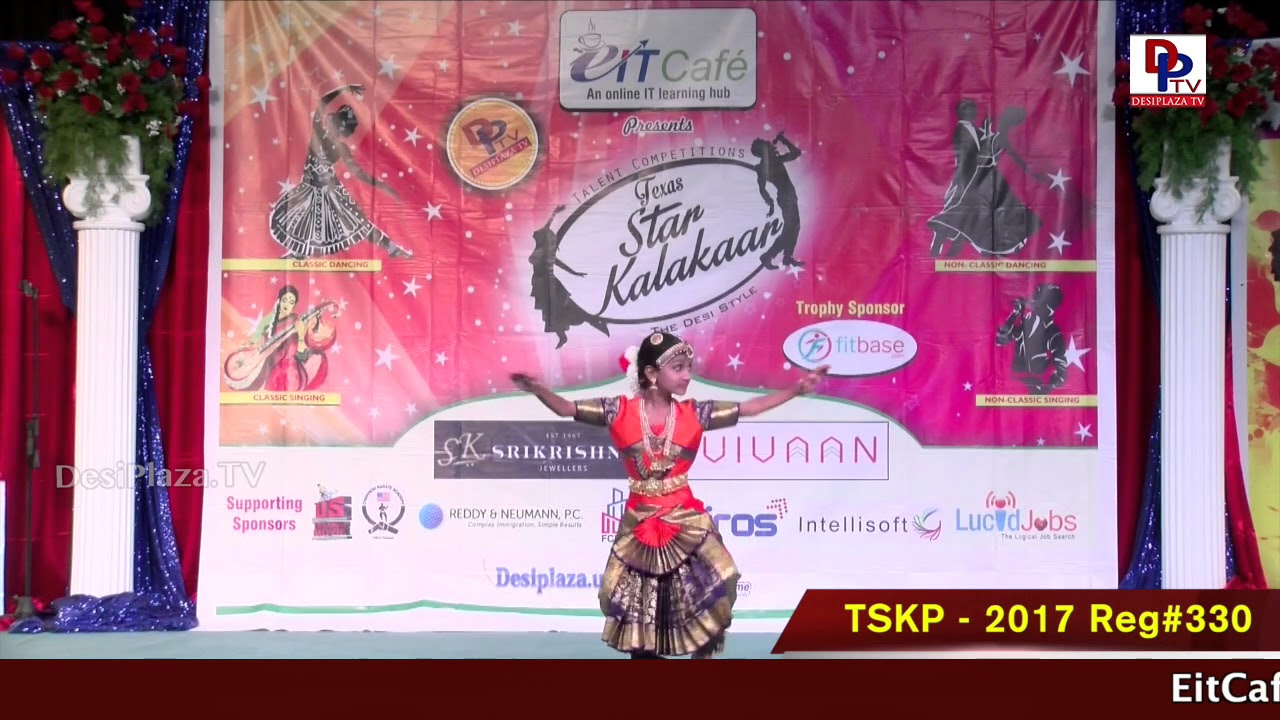 Finals Performance - Reg# TSK2017P330 - Texas Star Kalakaar 2017