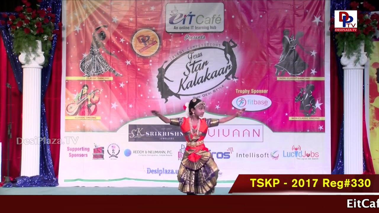 Finals Performance - Reg# TSK2017P330 - Texas Star Kalakaar 2017