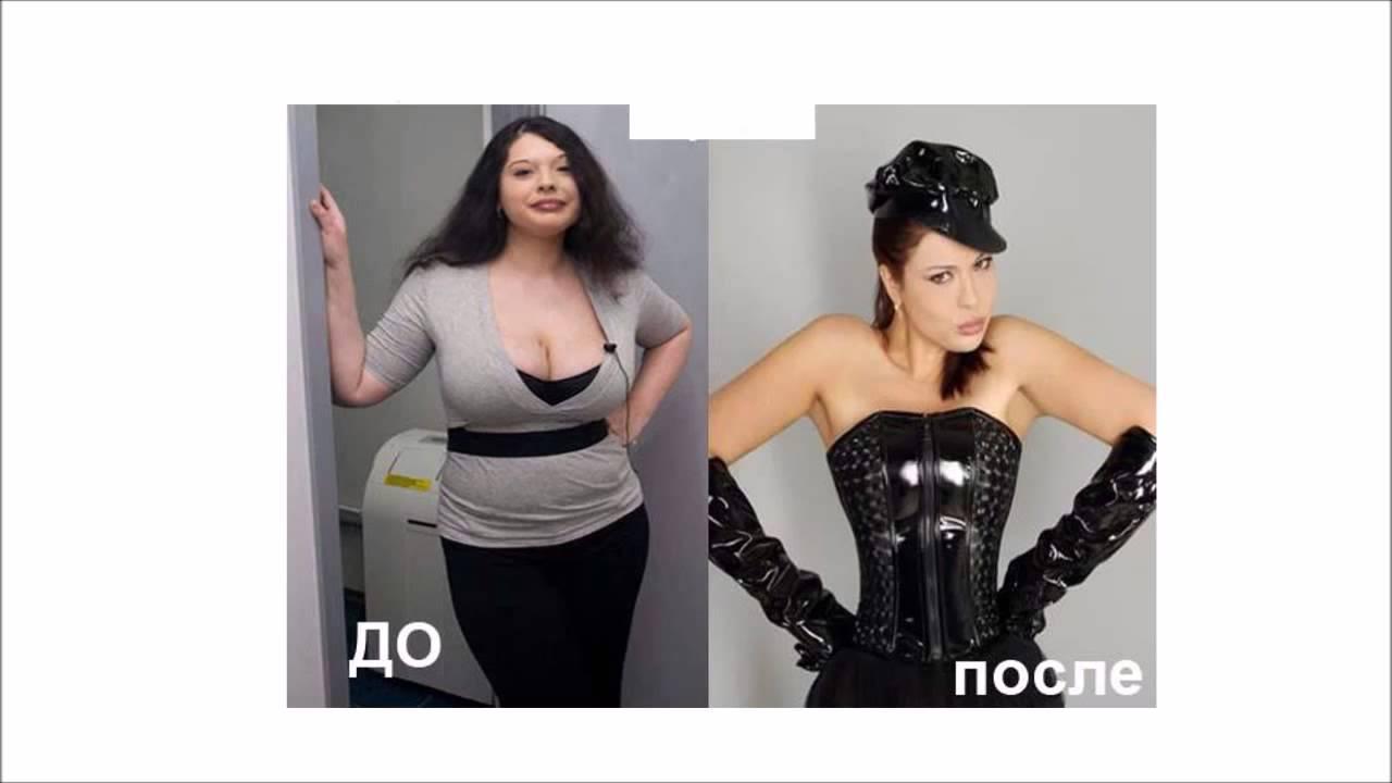 фото до и после худеющих людей