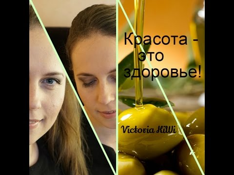 Я - красавица!: Натуральные растительные масла для красоты