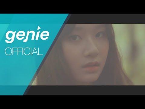 일레인 Elaine - Wake Me Up Official M/V