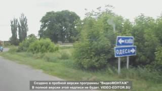 ИЗ ПУГАЧЁВКИ В ЖАШКОВ июнь 2016