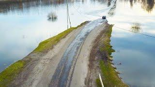 Авто-водный перекресток