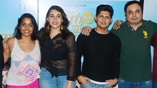 Tu Hai Mera Sunday Movie Special Screening | Vishal Malhotra, Shahana Goswami