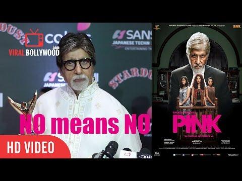 Amitabh Bachchan Best Dialog NO means NO |...