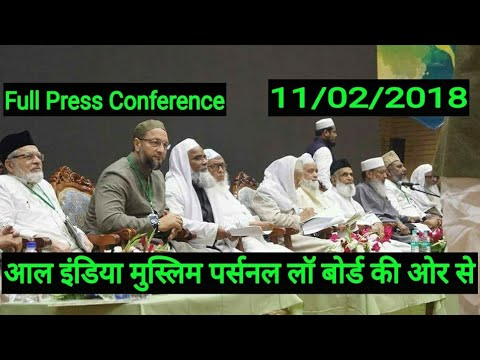 Officials Of All India Muslim Personal Law Board - Aimplb Ad