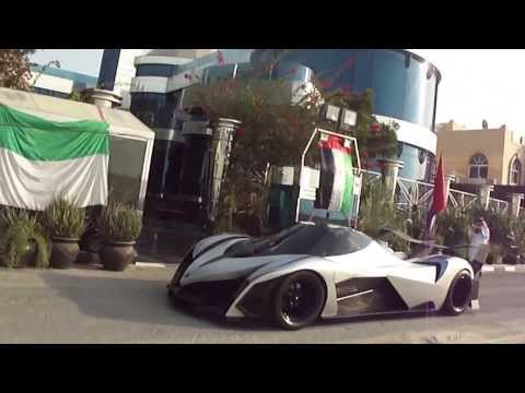 Devel Sixteen - Real Street Video !!!! Part 1 !!!!
