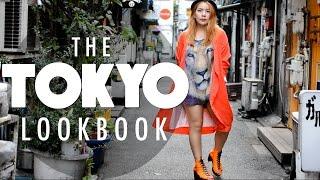 Tokyo Lookbook   Harajuku, Shinjuku, One Piece Tokyo Tower