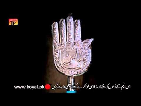 Kushta E Shamsheer - Irfan Haider - Official Video