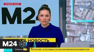 Пилот сгоревшего в Шереметьево SSJ-100 представил свою версию трагедии - Москва 24