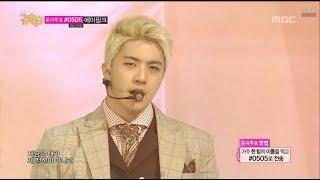 MBLAQ - Be A Man, 엠블랙 - 남자답게, Music Core 20140412