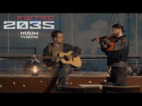 Metro Exodus 2035 Main Theme Race Against Fate Dawn Of Hope instrumental Guitar & Violin cover