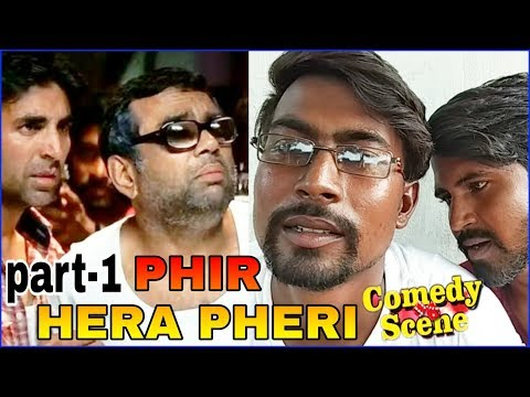Phir Hera Pheri | Full Movie | Akshay Kumar, Sunil Shetty, Paresh Rawal | ABLS CLUB |