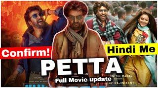 Petta full movie Hindi    update   Rajnikant   2019   new South Movie   GTM