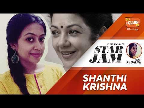 Shanthi Krishna - Star Jam with RJ Salini - CLUB FM 94.3
