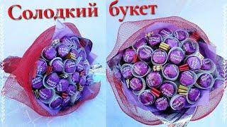 як зробити цукерковий букет своїми руками майстер клас