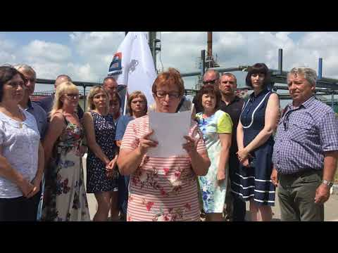 Обращение работников Белгородского НПЗ к Президенту В.В.Путину, связанное с арестом директора