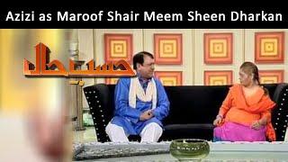 Azizi as Maroof Shair Meem Sheen Dharkan    Hasb-E-Haal   7th Mar 2015