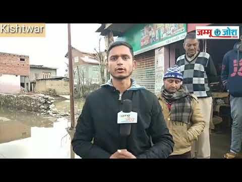 People Suffering From Bad Condition Of Road At Sarkoot Near Gorishankar Mandir In District Kishtwar